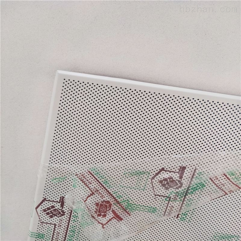 铝矿棉复合吸音板隔墙防火材料幕墙衬板