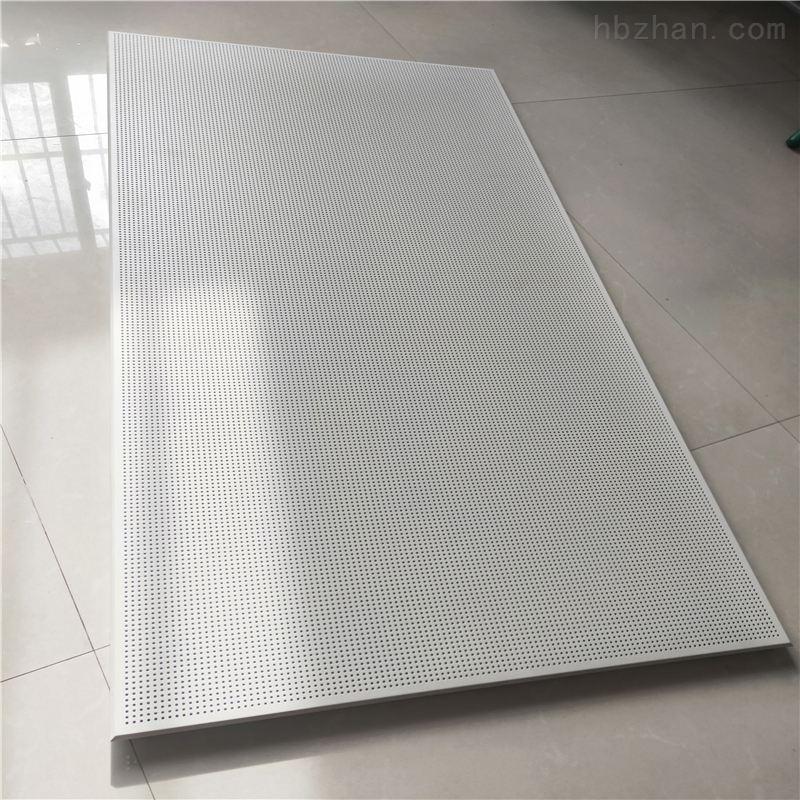 铝扣板微孔复棉吸音板地下室能用吗