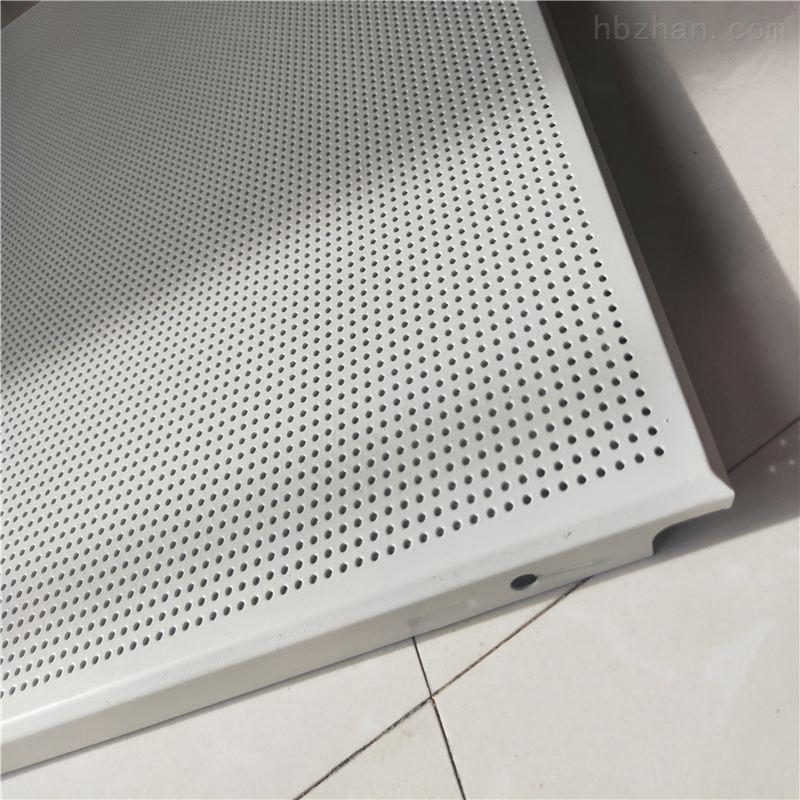 0.7mm铝扣板装饰微孔吸音板