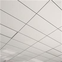 超市防潮矿棉吸声天花板