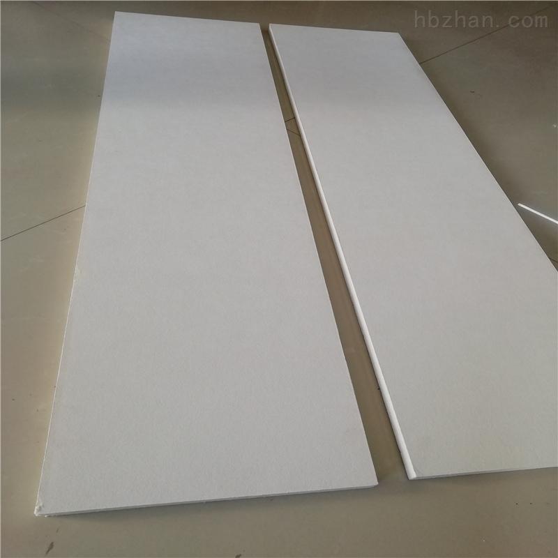 保温岩棉吸音玻纤天花板