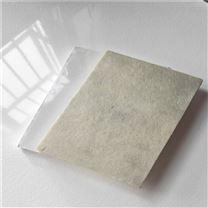 防潮矿物岩棉吸音天花板