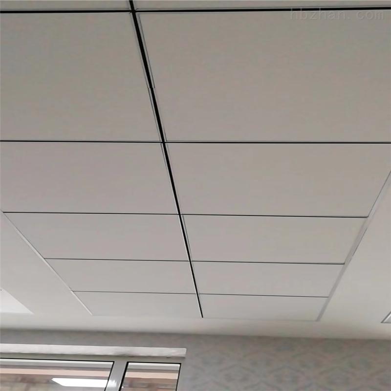 玻纤吸音天花板具有舒适性能