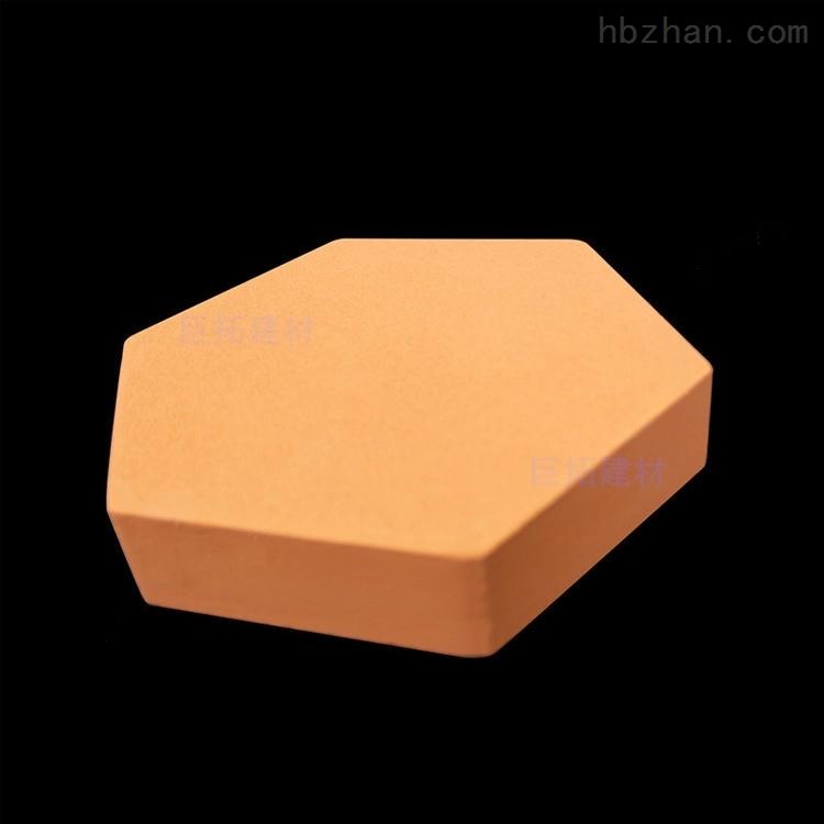 隔音天花板A级防火玻纤吸音板