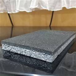 1200x600x15mm江苏保温隔声板
