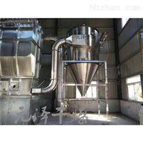 酒石酸钠专用沸腾烘干机烘干设备