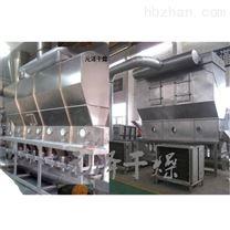 酒石酸钠专用卧式沸腾干燥机
