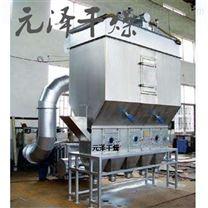 硝酸铵专用卧式沸腾干燥机