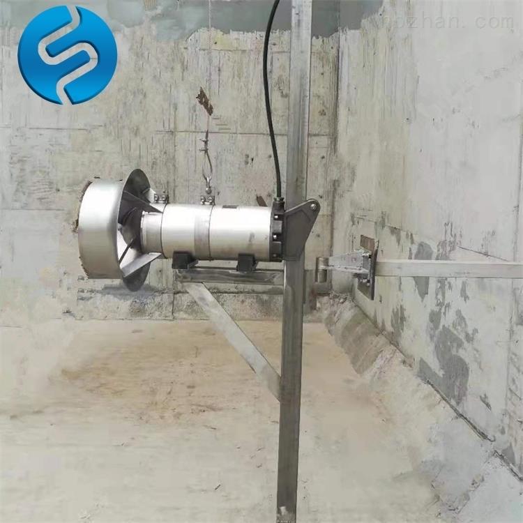 QJB潜水搅拌机不锈钢安装支架