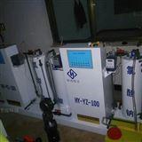 正压型二氧化氯发生器反应原理