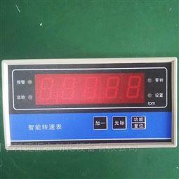 MSC-2B智能转速表