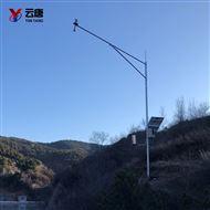 YT-SW2水位监测器多少钱