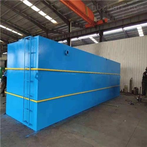 绵阳地埋式洗涤厂污水处理装置定制