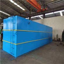 RCYTH绵阳地埋式洗涤厂污水处理装置定制