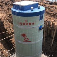 一体化预制泵站技术详解