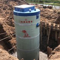 玻璃钢一体化污水提升泵站特点