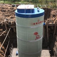 SYPF-2500-99-3一体化污水提升泵站