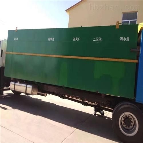 广元地埋式洗涤厂污水处理系统价格
