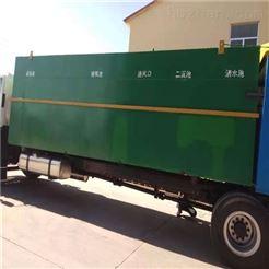 RCYTH广元地埋式洗涤厂污水处理系统价格