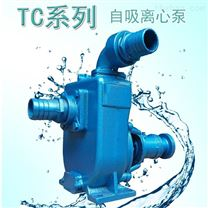 TC系列自吸泵卧式单级离心泵4寸抽水泵