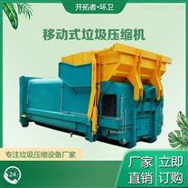 内蒙古一体机垃圾压缩转运站-园林用