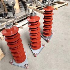 四川地区35KV高压避雷器带在线监测仪