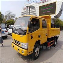 陕西铜川 东风双排座自卸车 支持分期付款
