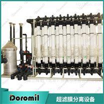 制糖厂用超滤膜分离设备 过滤设备
