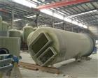 污水提升泵站 智能一体化预制泵站