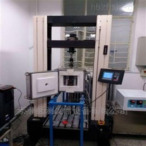 1600℃高温试验机