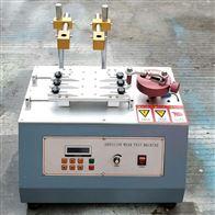 HE-JXQ-3酒精摩擦试验机