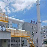 安徽化工业活性炭吸附脱附催化燃烧设备