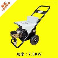 工厂250公斤高压清洗机
