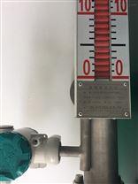 饮料生产液位计的注意事项