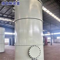芬顿氧化反应器(生产商)