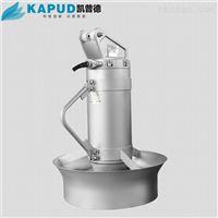 储存池有效液体搅拌机QJB2.5/8-400/3-740S