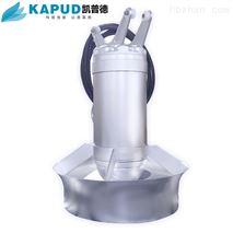 缺氧池高速潜水推进器QJB5/12-620/3-480S