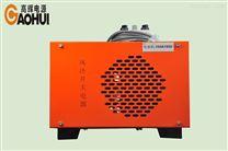 电泳电源整流器电镀厂雷竞技官网app电解水处理器电源