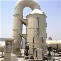 涂装车间废气设备工程