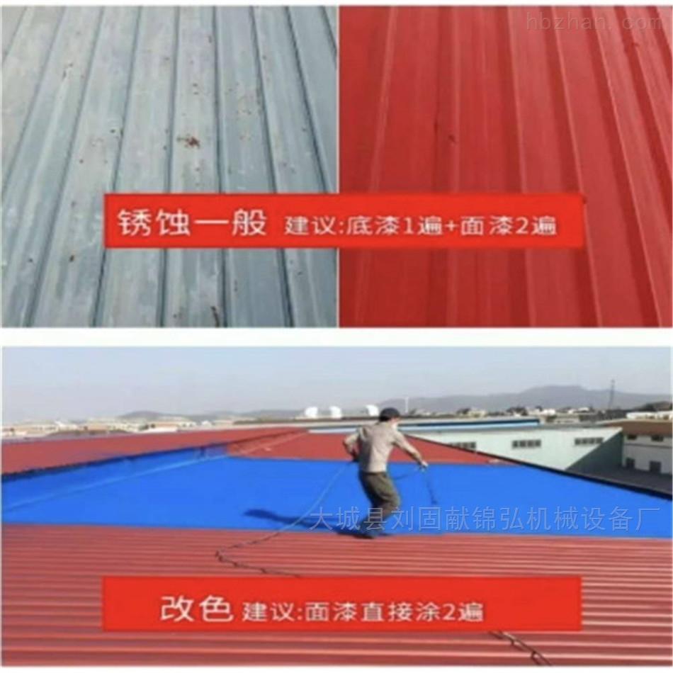 水性工业漆生产厂家