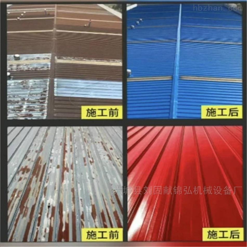 彩钢瓦翻新漆户外水性油漆厂家批发价格