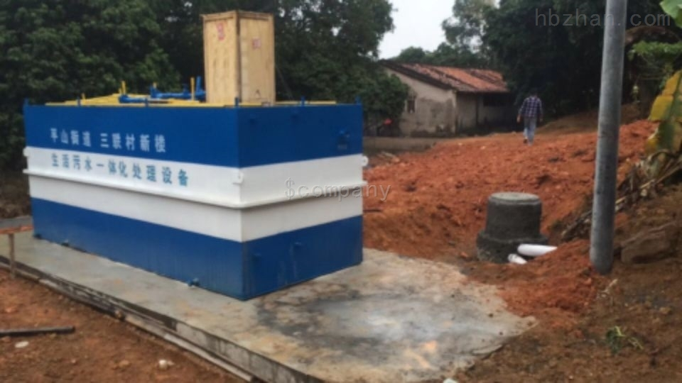污水处理设备厂家中科贝特