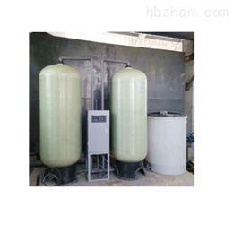 软化过滤水处理装置