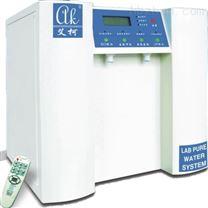 云南红河适用的艾柯品牌超纯水机,厂家直供