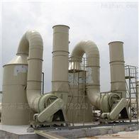 粉尘处理设备粉末投加活性炭装置厂家