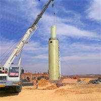 ANCT化肥厂氨氮吹脱塔