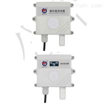 硫化氢传感器 模拟量型