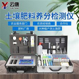 YT-TR05土壤检测仪器多少钱