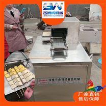 山东千页豆腐穿串机哪家生产