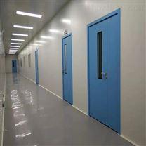 淄博万级无尘室安装设计方案